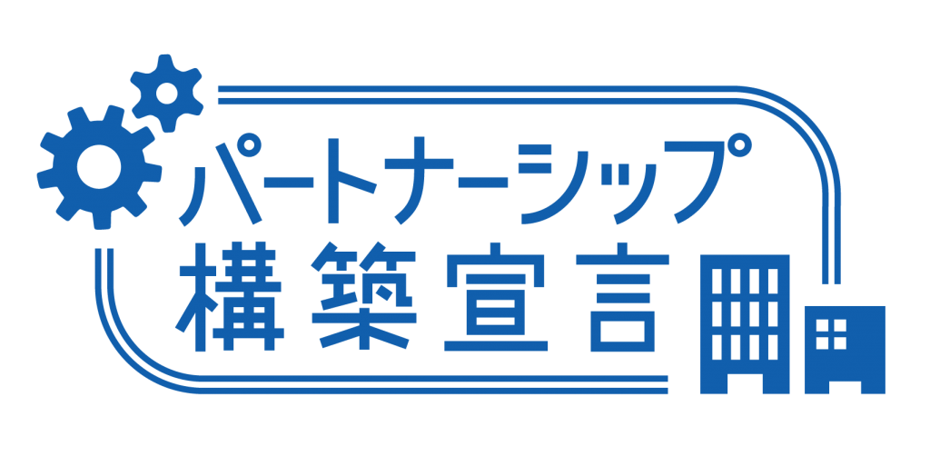 ロゴ(png形式 カラー)