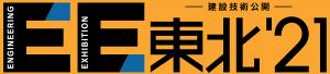 EE21iogo(オレンジ)